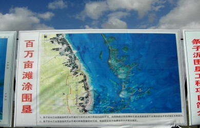 Map showing completed (black lines) and proposed (red lines) land reclamation at Rudong