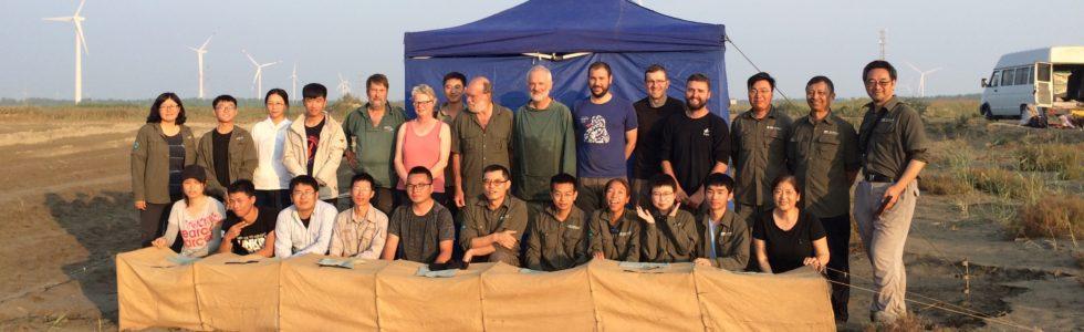 Jiangsu survey and catching team, next to our ringing base camp, September 2018.