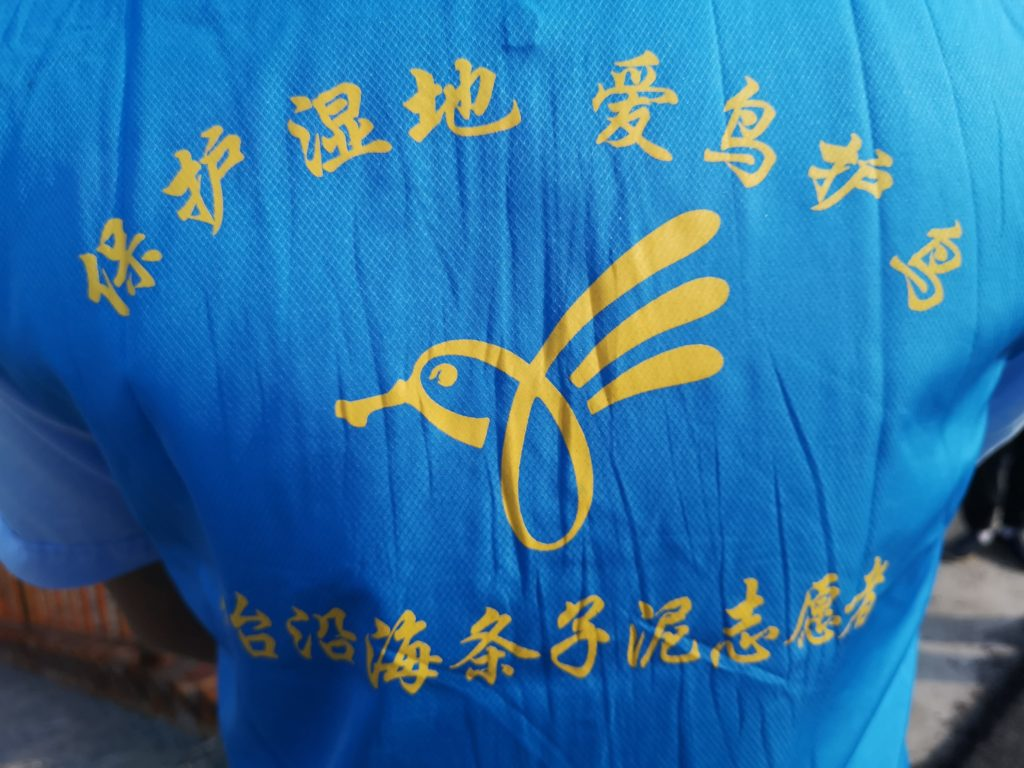 Uniform of the Dongtai volunteers with a Spoony logo. Photo by Ewan Weston.